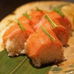 並木橋なかむら - 大トロの棒寿司
