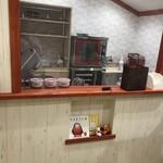 マミーズ シフォン - 店内 調理場