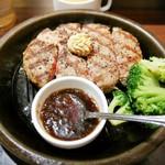 いきなり!ステーキ - ワイルドハンバーグ(ランチ)