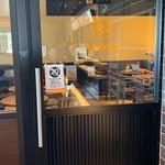サンマルクカフェ - 迷わず喫煙室直行です。喫煙者が少ない昨今、喫煙室は人混み少なくて静かで居心地いいです^ ^