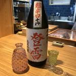 寿し さかなのしっぽ -  谷泉 純米吟醸 登雷