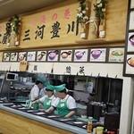 赤塚パーキングエリア(上り線) スナックコーナー -