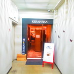 ケラピリカ - 外観1【2019月7月】