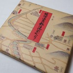 Kinosakikaidouuminoeki - 城崎温泉外湯めぐり