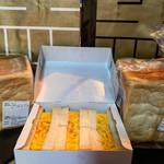 最高級食パン専門店 い志かわ  -