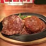 紅矢 - ステーキとハンバーグのコンビです~