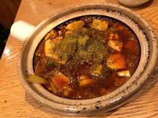 もつ焼き 栄司