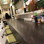 Kitchen VAN -
