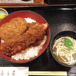 喜多呂 - スペシャル丼