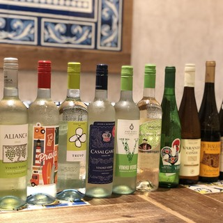 他ではなかなか飲めない!ポルトガルならではのワイン!