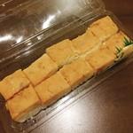 110948022 - 並箱寿司  税込972円