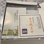 110949147 - 稚加榮明太子