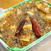 成城石井 - 料理写真:四川山椒3倍! しび辛麻婆豆腐