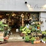オン フラワーズ - 生花店にカフェを併設したフラワー・カフェ