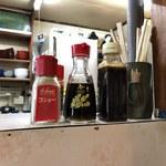 日の出食堂 - 料理写真:調味料