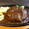 肉の万世 - 料理写真:万世ハンバーグ
