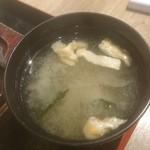 餃子製造販売店 新宿小滝橋通りいち五郎 - お味噌汁