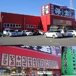 廻鮮にぎりや 海宝 - 閉店前(2010/01/01撮影)