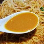 担担麺 利休 - スープは熟成合わせ味噌ベースです