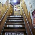 立川串揚げ えん - 入口階段