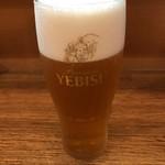 あるもに - エビス生ビール
