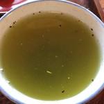 前山寺 - お茶
