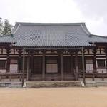 花菱 - 金堂♪