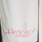 晩酌食堂 Hanaco+ - 外観1