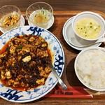 110965627 - 成都市本店の麻婆豆腐セット