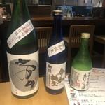 網焼き酒場 とみせん - 本日のオススメ日本酒