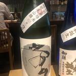 網焼き酒場 とみせん - 常山 純米吟醸 特別栽培米 越前美山錦 蛍 宵の蛍火