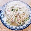 井手ちゃんぽん - 料理写真:『ちゃんぽん』様(750円)