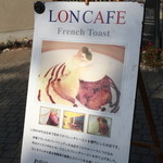 LONCAFE - 日本で初のフレンチトースト専門店