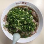ラーメン 大栄 - しょうゆラーメン 750円