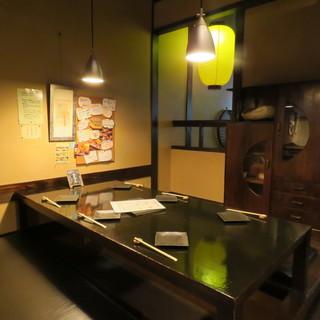 楽坐 京都本店