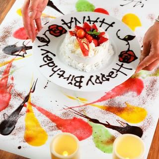 巨大パフェ・テーブルデザーアート・肉ケーキなどサプライズ満載