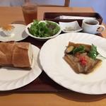 カフェレストラン タロー -