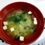 札幌市役所本庁舎食堂 - カレーにサービスの味噌汁