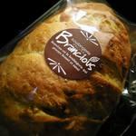 ブーランジェリー ブランシャス - オニオンカレーチーズ