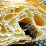 ブーランジェリー ブランシャス - チョコデニッシュ