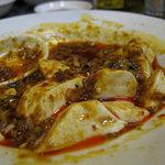 天鴻餃子房 - 麻婆豆腐