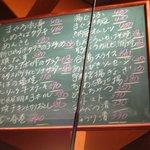 炭焼工房 飯味楽 - 看板メニュー 2007.09ver。