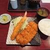 Gomasuritonkatsutonki - 料理写真: