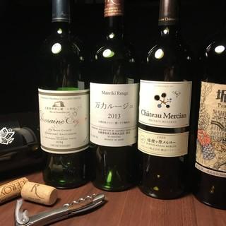 日本ワインを中心にグラス50種以上、ボトル3200種以上!!