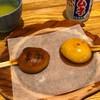 仙巌園 両棒屋 - 料理写真:ラムネ&両棒餅2本セット 250円。