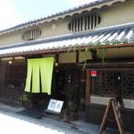 cafe ことだま - 築170年元酒屋
