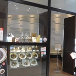 M&C Cafe - 店舗入口