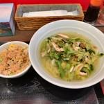 広東料理 東田 - 鶏塩ラーメンとホタテミニチャーハンのランチセット