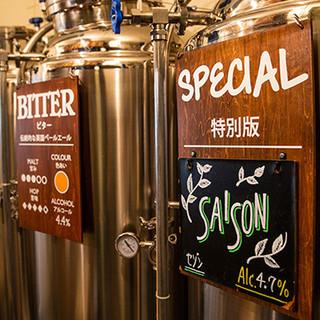 店内で造る自家製ビールをお楽しみください。テイクアウトOK◎