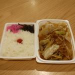 紅屋 - 料理写真:野菜炒め弁当